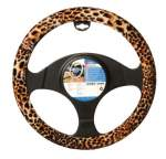 "ratinsuoja STEERING WHEEL COVER TEXTILE ""LEOPARD LOOK"" 37-39"